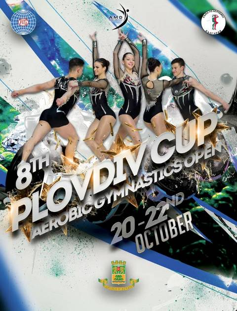 plovdiv Cup 2017