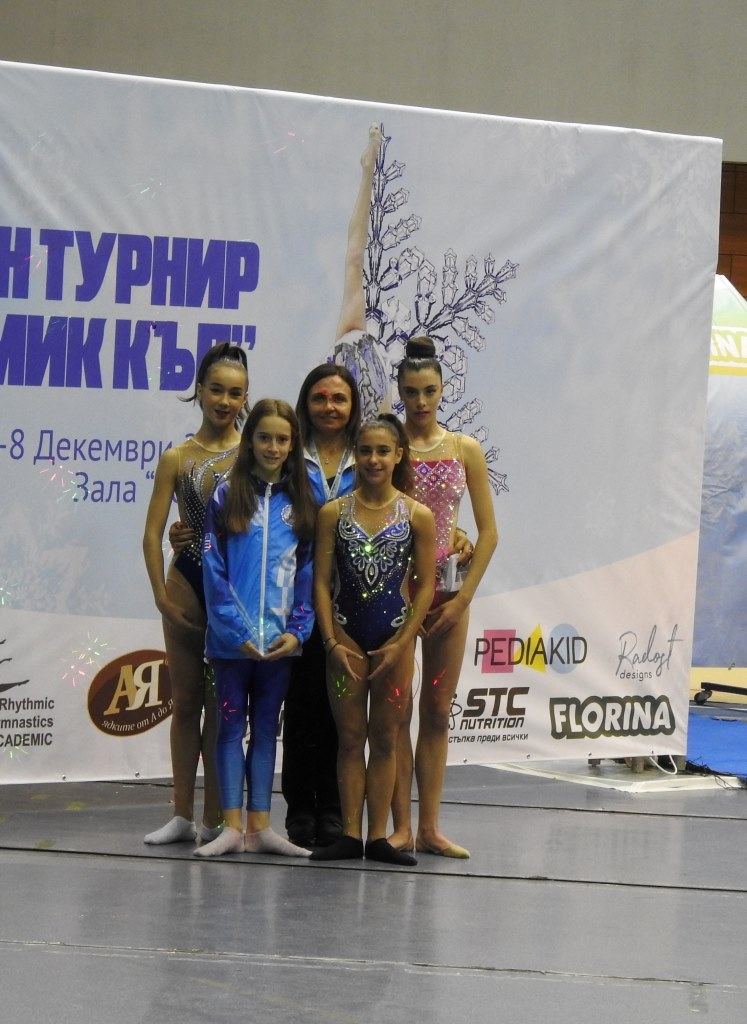 Academic Winter Cup 7